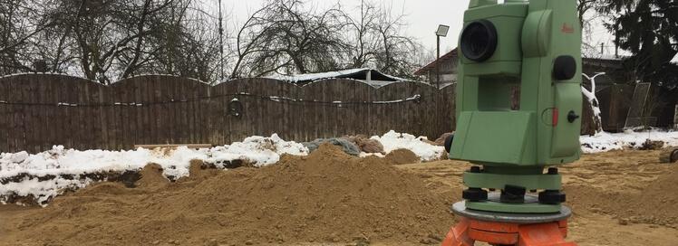 Геодезическая съемка песчаного основания